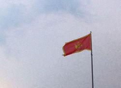 С 29 апреля Черногория – член ВТО