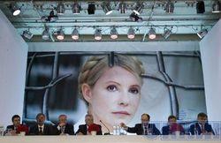 """На съезде """"Батькивщины"""" объединились три оппозиционные партии"""