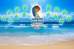 """""""Детскую Новую волну"""" выиграла украинка с рекордным результатом"""