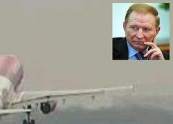 СМИ: Кучма хотел покинуть Украину, но вылет самолета был блокирован