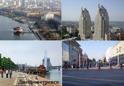 Самые «вымирающие» города мира: антилидер – Днепропетровск