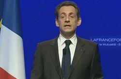 В ЕС нет политической мотивации, Саркози преследуют «по делу»