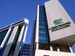 Сбербанком были повышены ставки по депозитам открываемые через интернет-банк на 0,5 процентов