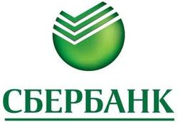 Сбербанк с 28 февраля принимается за работу в Чехии