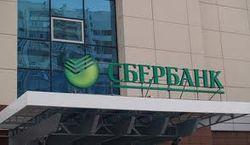 Сбербанк готовит иск на австрийскую банковскую группу Volksbank
