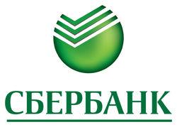 Сбербанк стал владельцем московских офисов