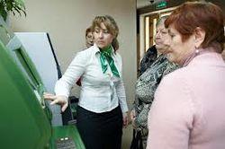 Пенсионерам больше нравится Сбербанк России, чем почта
