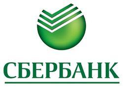 Беларусь получит от Сбербанка России 3 млрд долларов?