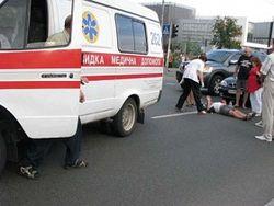 водитель сбил пешеходов