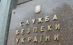 СБУ не будет обвинять в измене депутатов, обратившихся в Сейм
