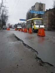 В центре Киева произошел сдвиг почвы