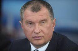 La Repubblica: в списке 100 влиятельных персон мира вместо Путина... Игорь Сечин