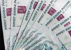 Сербия открыла двери для российского рубля