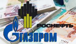 Газпром и Роснефть будут владеть теми участками, на которые они подали заявки