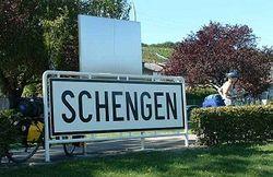 вступление в Шенген