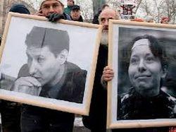 Сегодня в Москве проведут шествие в память Маркелова и Бабуровой