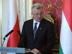 Пал Шмитт принял решение покинуть пост президента Венгрии