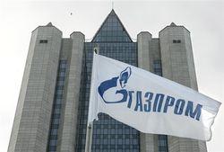 Газпром может оштрафовать Украину почти на 6 млрд. долларов