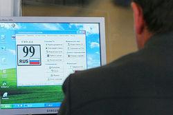 Сайт ГИБДД лег от количества желающих узнать о своих неоплаченных штрафах