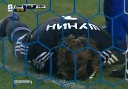 Борьба с футбольными хулиганами: за петарду в тюрьму