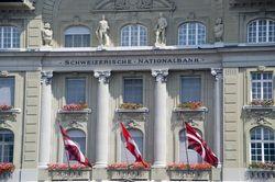 банковский сектор Швейцарии