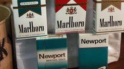Сигареты в Таможенном союзе будут стоить по-разному. Ждем контрабанду