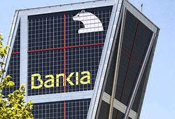 Ситуация в испанском банковском секторе остается сложной