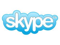 Skype и WhatsApp могут стать вне закона в Саудовской Аравии