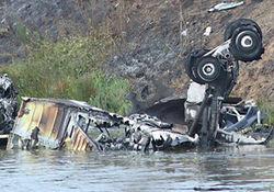 Следствие сообщает новые детали в деле о катастрофе Як-42