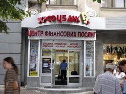 В текущем году намечается слияние «УниКредит Банка» и «Укрсоцбанка»