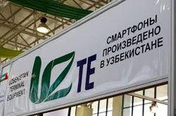 В узбекском Сырдарье будут выпускаться смартфоны
