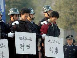 В Японии повешены трое преступников