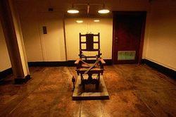 смертная казнь