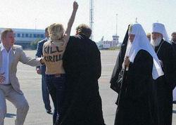 СМИ сообщают о визите СБУ в офис FEMEN – девушки молчат
