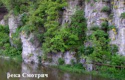 Туристы из Киева погибли на реке Смотрич при опрокидывании байдарки