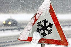 В Киеве из-за сильных снегопадов  возникла ЧС