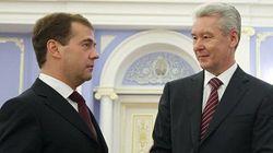 Собянин и Медведев