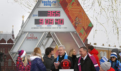 Путин запустил обратный счет времени до Сочинской Олимпиады