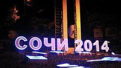 Одноклассники.ру о решении Тбилиси участвовать в Сочинской Олимпиаде