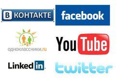 Социологи о статистике посещений украинцами Одноклассники и ВКонтакте