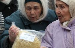 Чем урезание социальных расходов бюджета опасно для экономики Украины