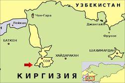 Узбекистан: убытки Кыргызстану возмещают... сами жители Сох