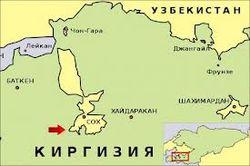 В Узбекистане освобождены трое жителей анклава Сох