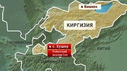 Сох в блокаде: тысячи узбеков не могут выехать в Узбекистан