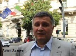 Соратник Авакова совершил суицид, выбросившись из окна