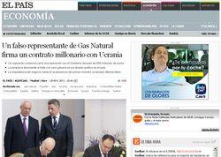 Испанские СМИ