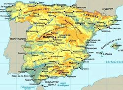 Недвижимость Испании: цены на низком старте