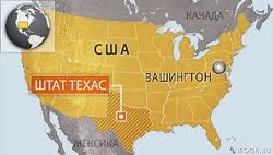 В США убит 3-летний Максим, усыновленный в России – комментарии в Facebook