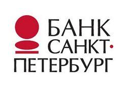 Банк «Санкт-Петербург»