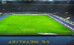 Названа дата и цена продажи стадиона «Металлист» в Харькове